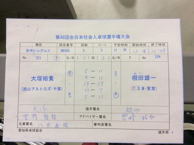 IMG_0846-0.JPG